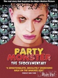 妖精派对party monster (1998)高清图片
